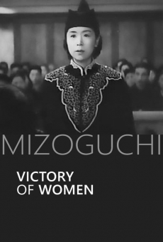 La victoire des femmes