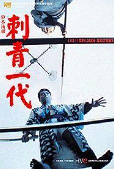 Irezumi ichidai online kostenlos