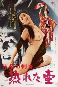 La vida secreta de la señora Yoshino online