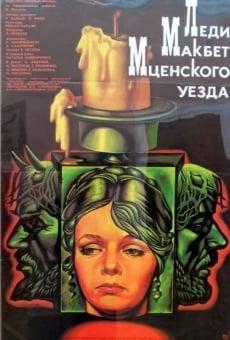 Ver película Lady Macbeth of the Mtsensk District