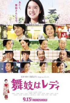 Lady Maiko streaming en ligne gratuit