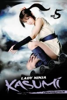 Lady Ninja Kasumi 5: Counter Attack