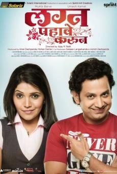 Ver película Lagna Pahave Karun