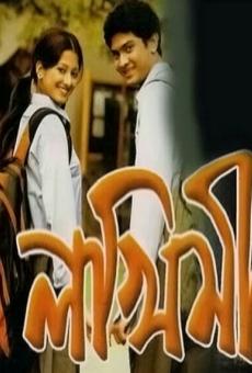 Ver película Lakhimi