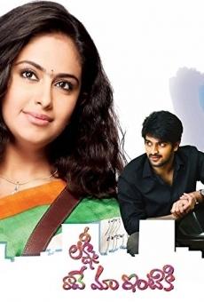 Ver película Lakshmi Raave Maa Intiki