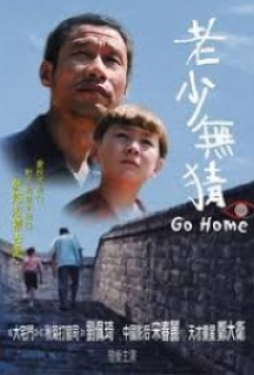 Ver película Lao shao wu cai