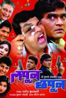 Ver película Lapun Chapun