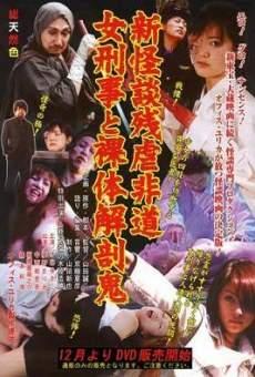 Shin kaidan zangyaku hidô: onna keiji to ratai kaibôki
