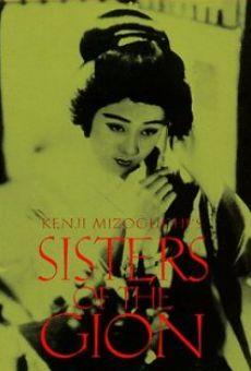 Les soeurs de Gion
