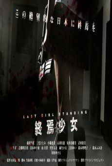 Ver película Last Girl Standing