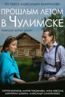 Ver película Last Summer in Chulimsk