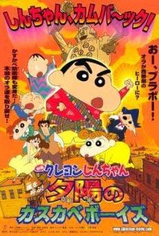 Crayon Shin-chan: Arashi o Yobu! Yûhi no Kasukabe Boys