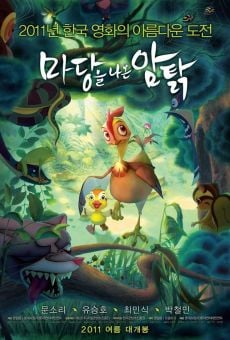 Ver película Leafie, A Hen Into The Wild