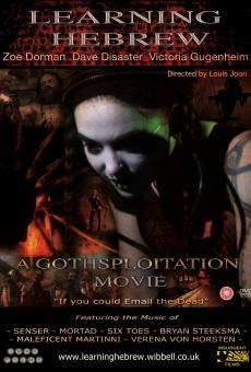 Learning Hebrew (A Gothsploitation Movie) on-line gratuito