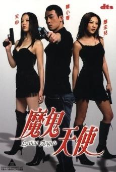 Ver película Lethal Angels