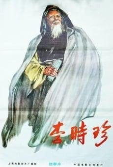 Ver película Li Shizhen