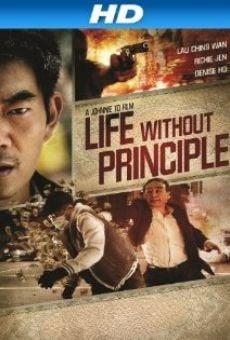 La vie sans principe