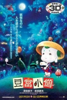 Ver película Little Ghostly Adventures of the Tofu Boy