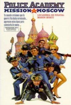 Ver película Loca academia de policía: misión en Moscú