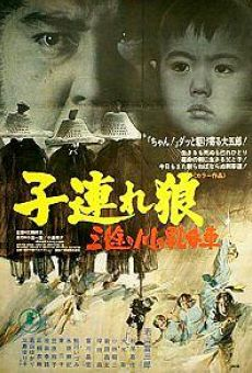 Ver película Lone Wolf and Cub: Baby Cart at the River Styx
