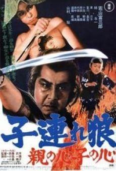 Kozure Ôkami: Oya no kokoro ko no kokoro online