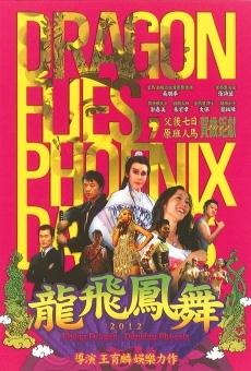 Ver película Long Fei Feng Wu