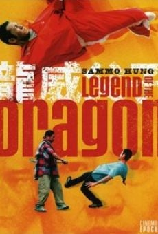 Long wei fu zi online streaming