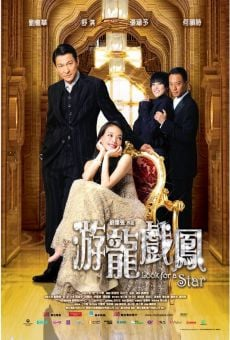 Yau lung hei fung online streaming