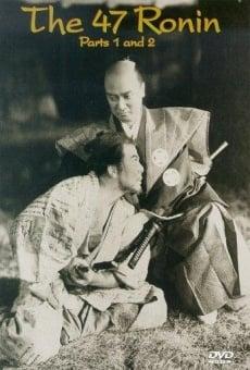 Los cuarenta y siete samurais online
