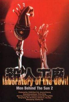 Ver película Los hombres detrás del sol 2: El laboratorio del diablo