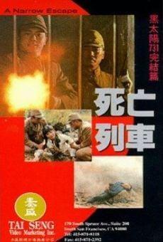 Hei Tai Yang 731: Si wang lie che gratis