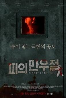 Ver película Los inocentes