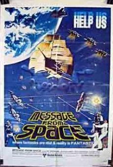Les vad s de l 39 espace 1978 film en fran ais for 36eme chambre de shaolin film complet