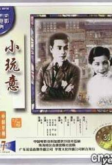 Xiao Wanyi en ligne gratuit