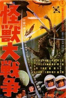 Ver película Los monstruos invaden la Tierra