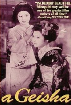 Les musiciens de Gion ou La fête à Gion