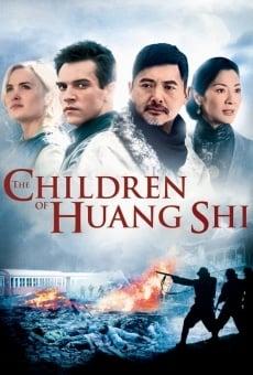 Ver película Los niños de China