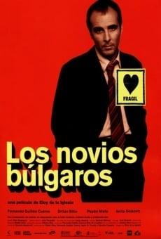 Ver película Los novios búlgaros