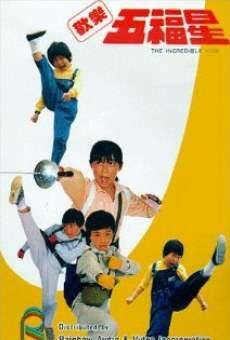 Ver película Los pequeños karatecas 2: Van a la guerra