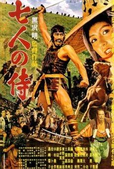 Shichinin no samurai (aka Seven Samurai / aka The Magnificent Seven) online kostenlos