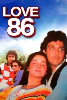 Ver película Love 86