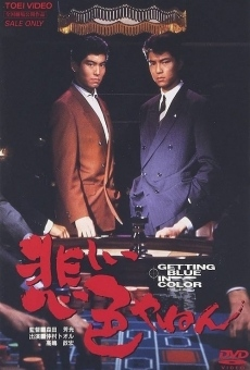 Ver película Love and Action in Osaka