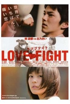Love Fight