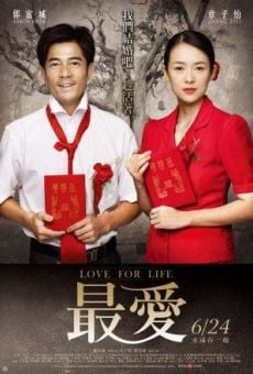 Mo shu wai zhuan (Til Death Do Us Part) on-line gratuito
