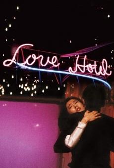 Ver película Love Hotel