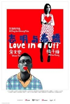 Chi ming yu chun giu (Love in a Puff)