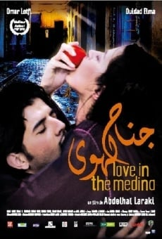 Love in the Medina online