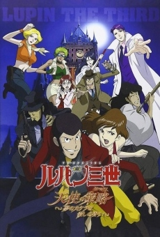 Lupin III: Le tattiche degli angeli online streaming