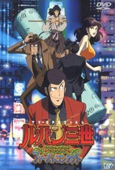 Película: Lupin III Episode 0: First Contact