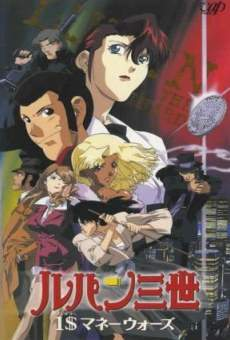 Película: Lupin III: Missed by a Dollar